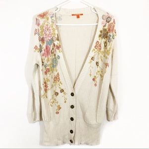 NOT THE SAME FLORAL CARDIGAN - SZ 8